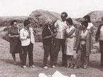 Сурхандарья. Баба-тепе. 1982. Группа Б.Ставиского на раскопках у Н.Б. Немцевой.